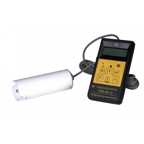 Газоанализаторы ОКА-92М на кислород и горючие газы