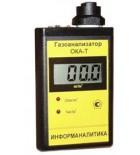 Газоанализаторы ОКА-Т на токсичные газы