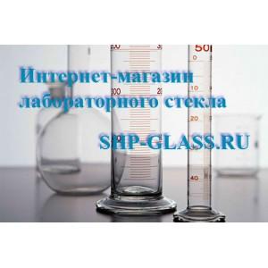 Новый сайт лабораторного стекла ЗАО СоюзХимПром!